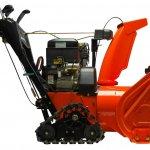 ARIENS_Professional 28 Hydro Track_30239-X2